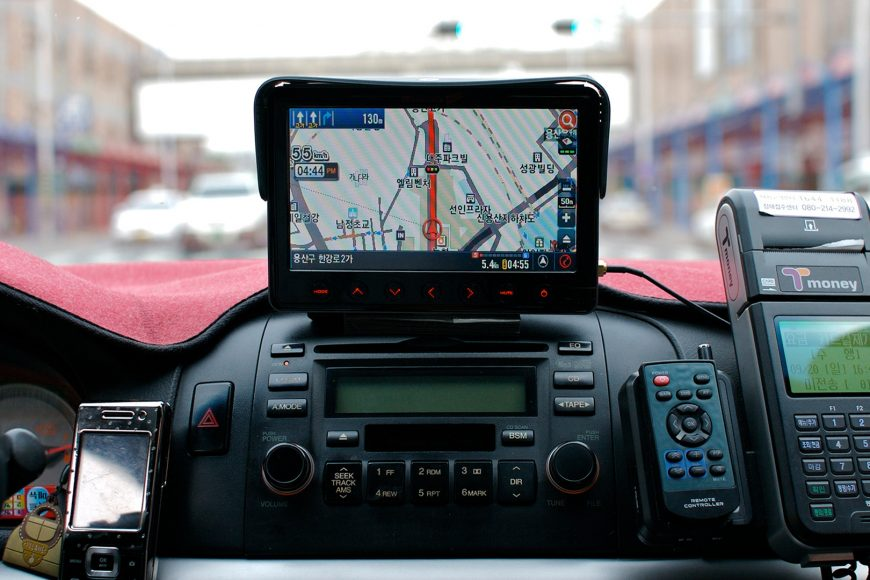 How Reliable GPS System Helps Me Through Navigation