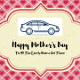 Celebrate Mother's Day with Katy Car Audio Solutions