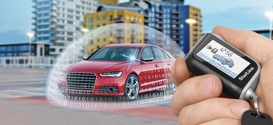 Protect Your Car From Motor Theft with an Automotive Alarm Security System